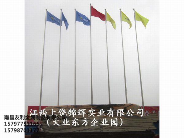 江西上饶锦辉实业有限公司案列