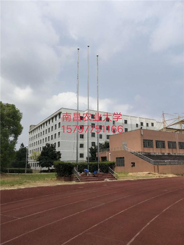 南昌农业大学
