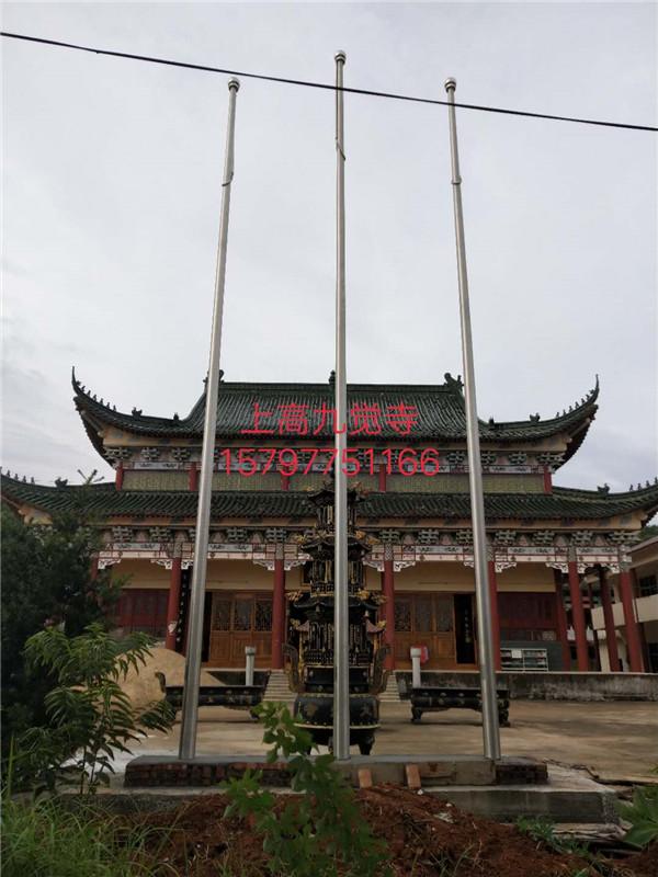上高九觉寺