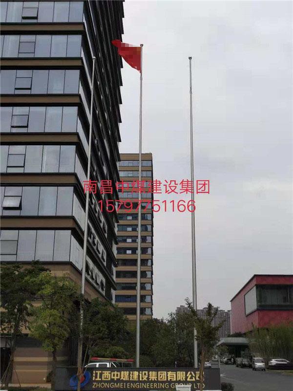 南昌中煤建设集团