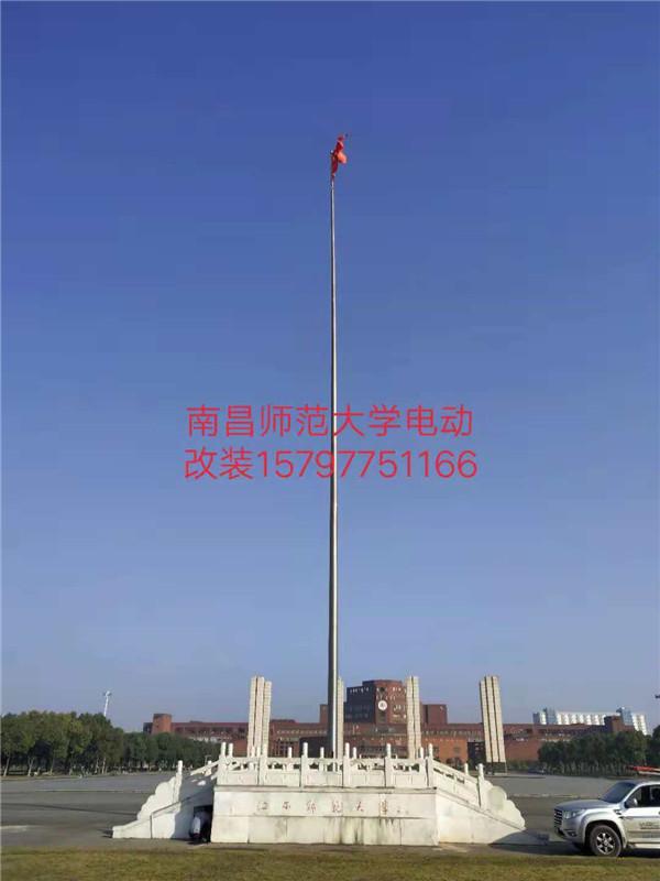 南昌师范大学电动改装