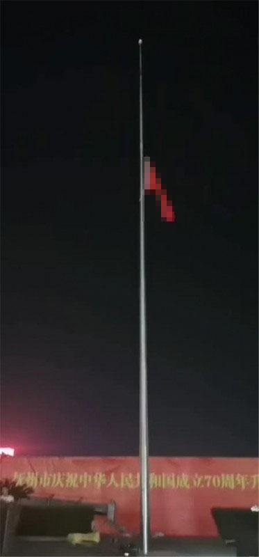 锥型旗杆视频案例